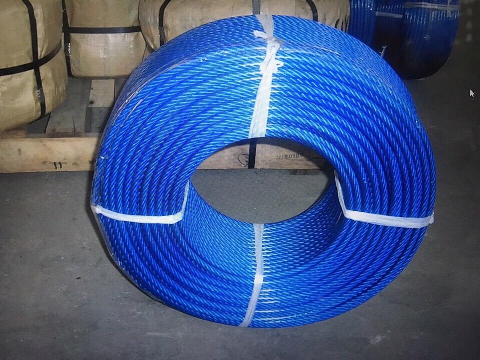 Dây cáp bọc nhựa, Báo giá dây cáp bọc nhựa, Công ty TNHH Lê Hà Vina, Giá cáp bọc nhựa, Lớp nhựa bao bọc, Dây cáp chất lượng cao